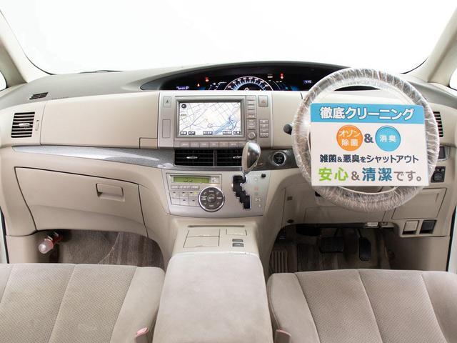 G 後席モニター/両側電動ドア/フロント&サイド&バックカメラ/純正メーカーHDDナビ/ウッドコンビハンドル/AC100V電源/クルーズコントロール/ETC(19枚目)
