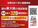 トヨタ エスティマ G 両側自動ドア パノラミックスーパー 記録簿
