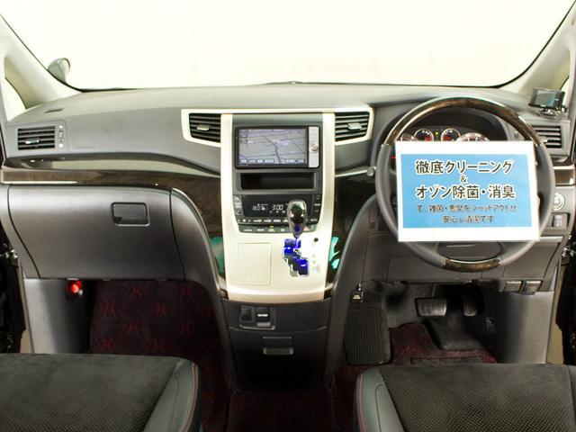 トヨタ ヴェルファイア 2.4Z ゴールデンアイズII 1オーナー 両側自動ドア