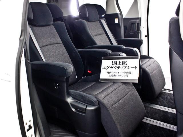 トヨタ アルファード 350S Cパッケージ サンルーフ Pバックドア 両側自ドア