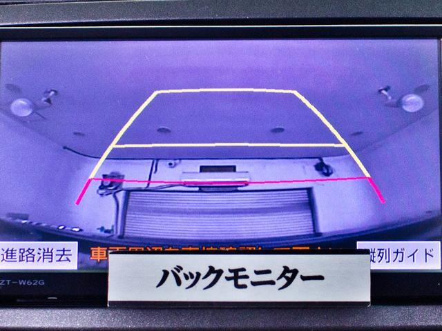 トヨタ アルファード 240S タイプゴールドII SDシアターPサンルーフ 禁煙