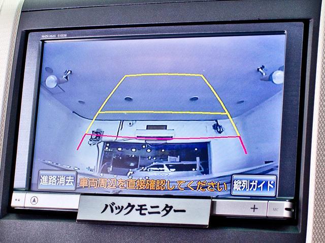 トヨタ アルファード 240S タイプゴールドII ツインサンルーフ 1オーナー車