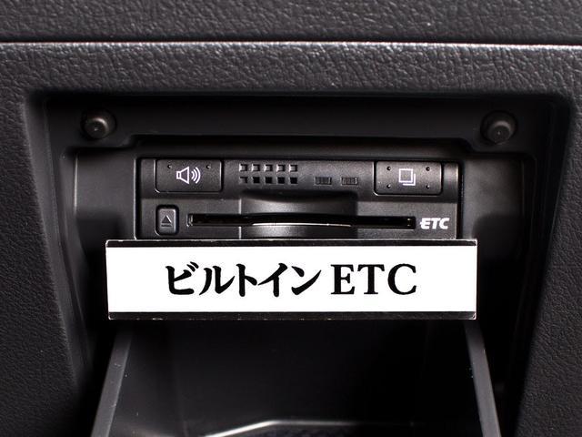 トヨタ ヴェルファイア 2.4Z Gエディション NEW20AW LD 両自ドア禁煙
