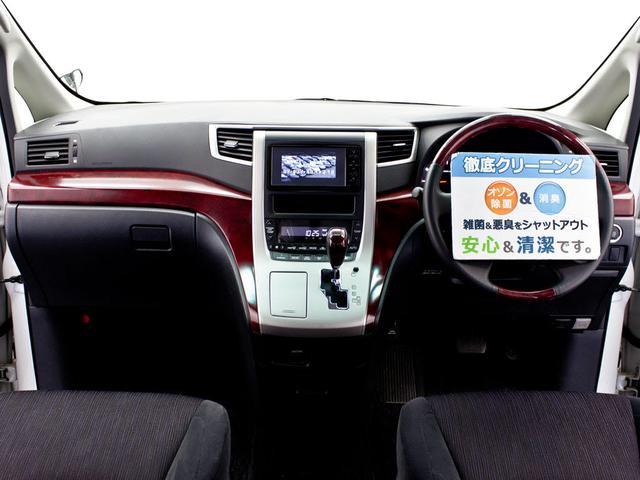 トヨタ ヴェルファイア 2.4Z HDDツイン地デジ 両側自動ドア バックカメラ