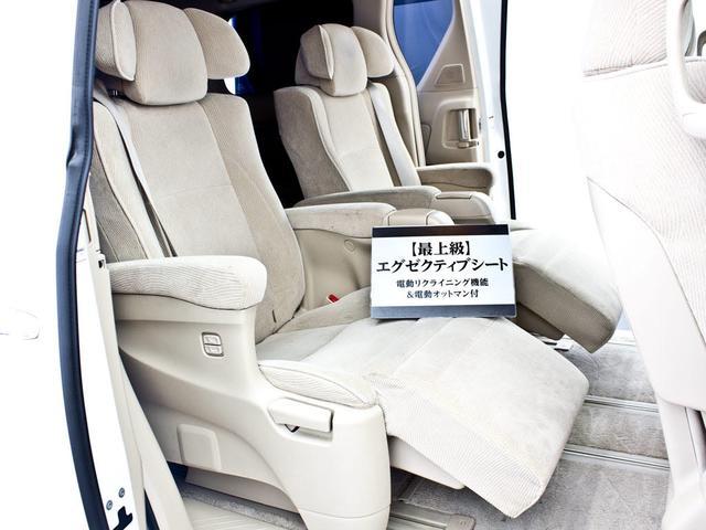 トヨタ アルファード 350S Cパッケージ プレミアムSS 両側自ドア PBドア