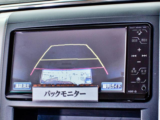 トヨタ ヴェルファイア 3.5V HDDシアターP 両側自動ドア クルーズC 禁煙車