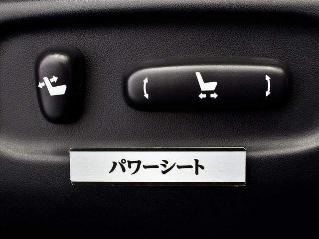 トヨタ ヴェルファイア 3.5Z Gエディション HDD プレミアムSS サンルーフ