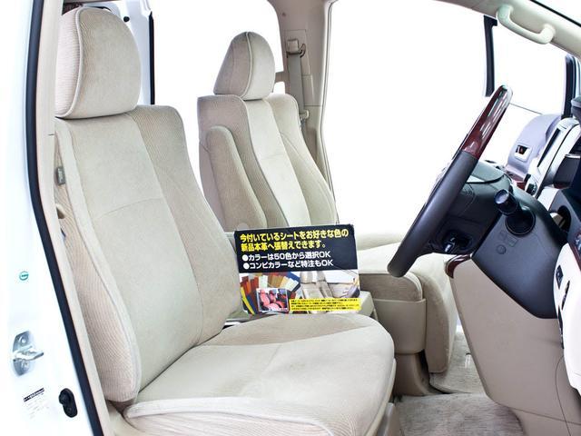 トヨタ アルファード 350S Cパッケージ 20インチAW 車高調 サンルーフ