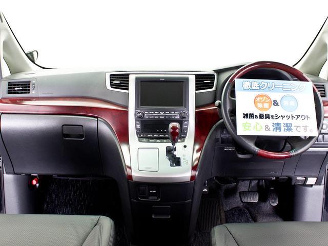 トヨタ ヴェルファイア 2.4Z HDDナビ フルセグ DVD再生 両自ドア