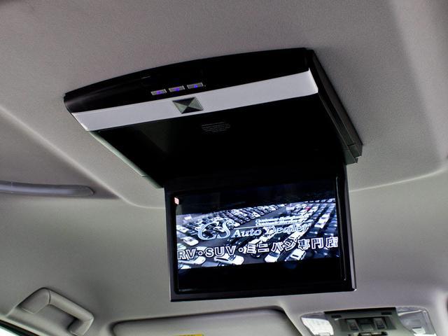 トヨタ アルファード 2.5S Cパッケージ 現行型 1オーナー プリクラッシュ