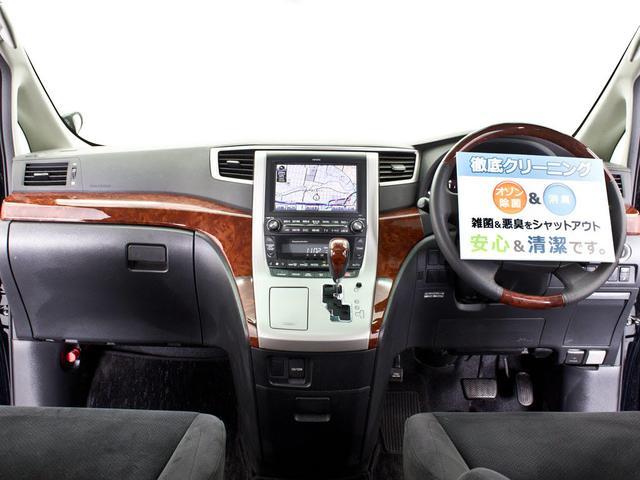 トヨタ アルファード 350S プライムSC サンルーフ プレミアムSS 両自