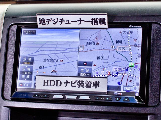 トヨタ アルファード 240S タイプゴールド ワンオーナー サンルーフ 禁煙車