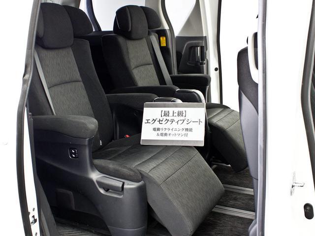 トヨタ ヴェルファイア 2.4Z Gエディション 4WD SDナビ 後席モニター