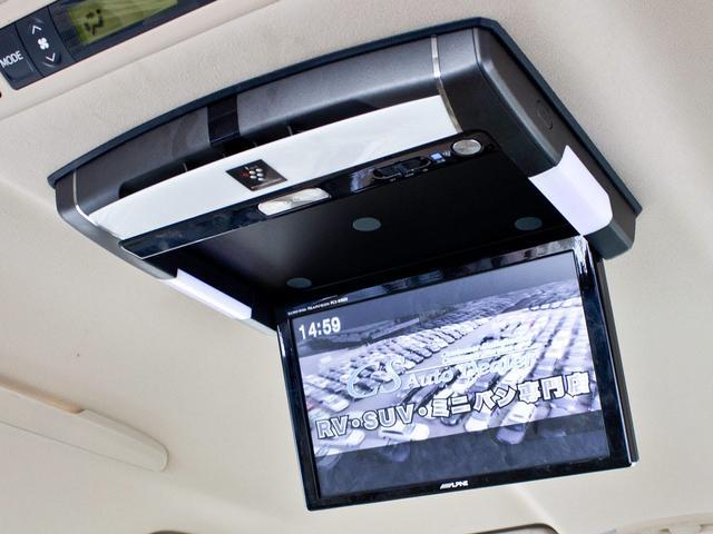 トヨタ アルファード 240X プレミアムSC 両側自動ドア スマートキー ETC