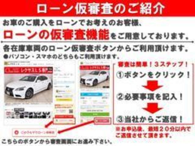 トヨタ アルファード 3.5SA 現行型 両側自動ドア モデリスタエアロ 禁煙車