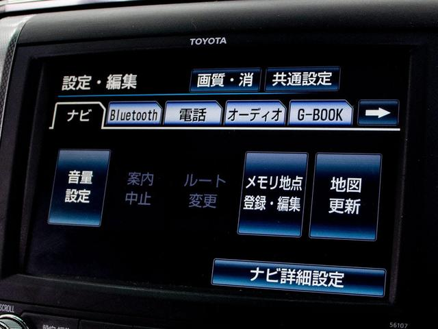 2.4Z G-ED後期 プレミアムサウンドS 両側自動ドア(8枚目)