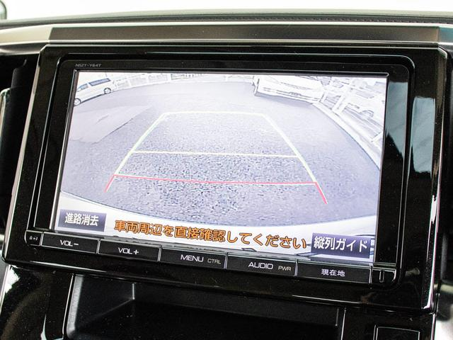 3.5GF サイドリフトアップシート装着車 サンルーフ 禁煙(7枚目)