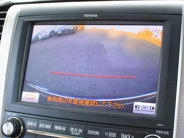 2.4V メーカーHDD 両側自動ドア 電動シート 7人乗り(5枚目)
