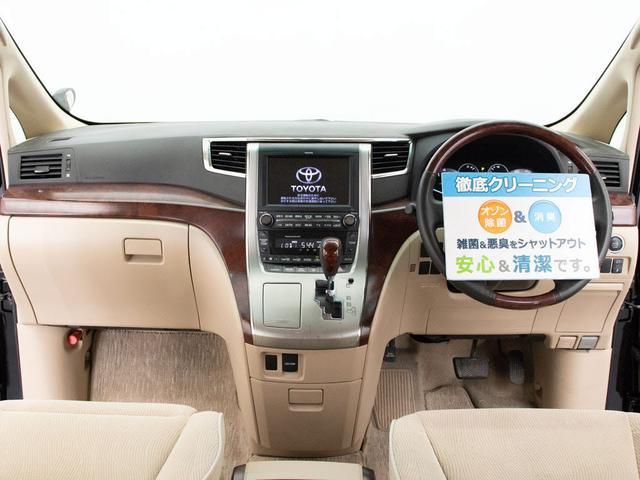 2.4V メーカーHDD 両側自動ドア 電動シート 7人乗り(9枚目)