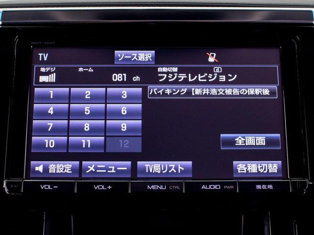 2.5S Cパッケージ4WD SDナビ両自ドア1オーナー禁煙(4枚目)