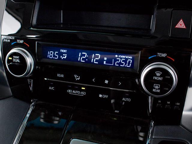2.5S Cパッケージ4WD SDナビ両自ドア1オーナー禁煙(19枚目)