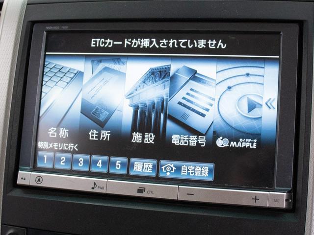 純正HDDナビ搭載!ナビ機能に加え音楽の録音機能ミュージックサーバー機能付き。