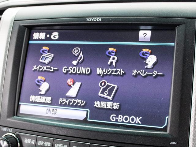 純正HDDナビ搭載!ナビ機能に加え音楽の録音機能ミュージックサーバー機能付きで最大2000曲の録音が可能です!