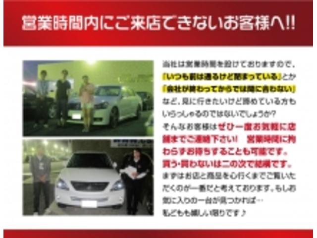 「トヨタ」「ヴェルファイア」「ミニバン・ワンボックス」「埼玉県」の中古車33
