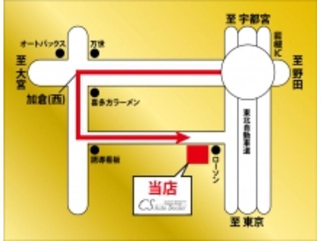 「トヨタ」「ヴェルファイア」「ミニバン・ワンボックス」「埼玉県」の中古車38