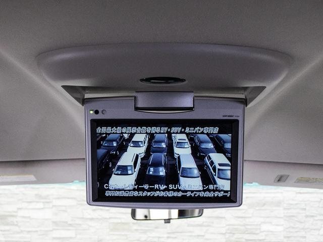 240S 後席モニター 電動スライドドア HDD Bカメラ(4枚目)