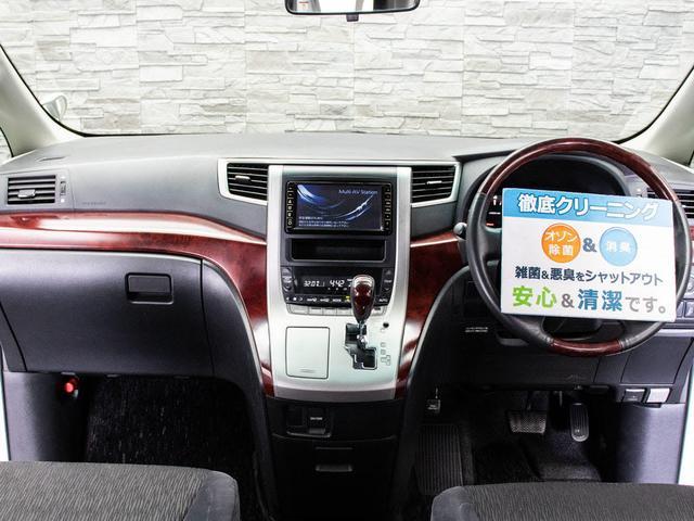 240S 後席モニター 電動スライドドア HDD Bカメラ(8枚目)