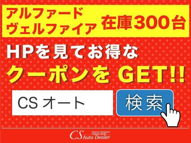 3.5Z G's 黒H革 リアモニター 両自ドア クルーズC(5枚目)