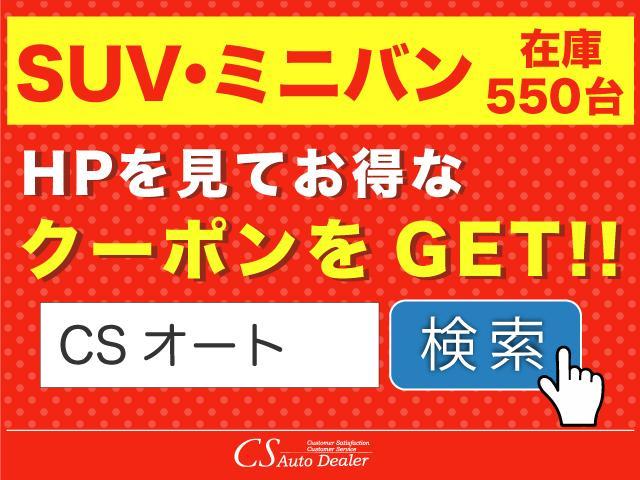 3.5Z G-ED 新品黒本革 サンルーフ リアモニター(2枚目)