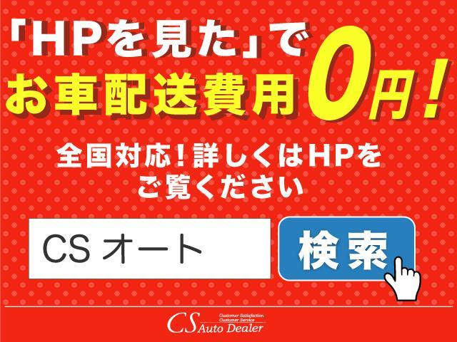 3.5Z G-ED 新品黒本革 サンルーフ リアモニター(18枚目)