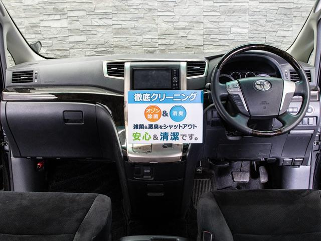 2.4Z プラチナセレクションII タイプゴールド 特別仕様車 アドミレイションエアロ TEIN車高調 両側自動ドア HDDナビ 音楽録音付き(15枚目)