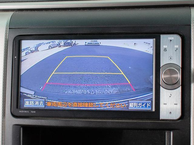 240S 20インチAW/車高調/後席モニター/純正HDDナビ/フルセグ/バックカメラ/パワースライドドア/クリアランスソナー(7枚目)