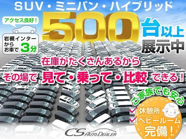 240S 20インチAW/車高調/後席モニター/純正HDDナビ/フルセグ/バックカメラ/パワースライドドア/クリアランスソナー(8枚目)
