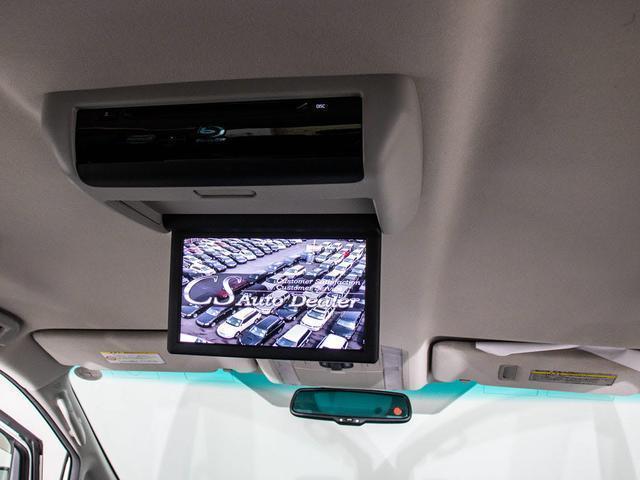 240S Cパッケージ エグゼクティブシート/Blu-ray対応後席フリップダウンモニター/両側電動スライドドア/パワーバックドア/純正HDDナビ/Bluetooth接続/ミュージックサーバー/バックカメラ/(7枚目)