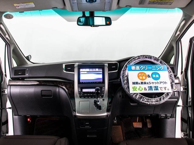 240S Cパッケージ エグゼクティブシート/Blu-ray対応後席フリップダウンモニター/両側電動スライドドア/パワーバックドア/純正HDDナビ/Bluetooth接続/ミュージックサーバー/バックカメラ/(17枚目)
