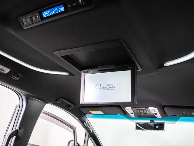 2.5S Aパッケージ タイプブラック 禁煙車/ブラックハーフレザーシート/両側自動ドア/パワーバックドア/後席モニター/純正10型SDナビ/バックカメラ/LEDライト/クルーズコントロール/障害物センサー/ETC/ウッドコンビハンドル(7枚目)