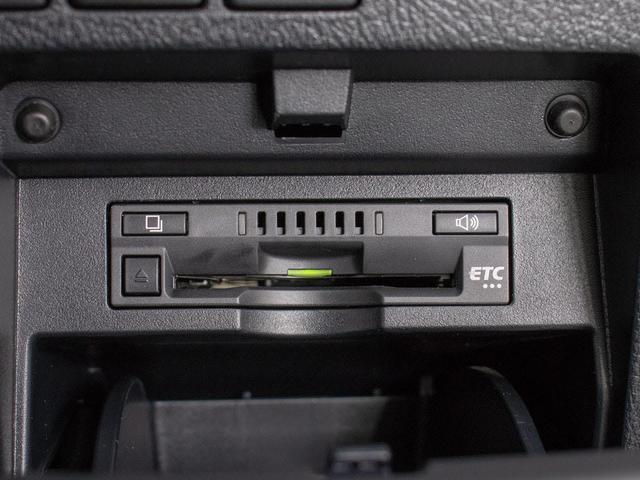 2.5S Aパッケージ タイプブラック 禁煙車/ブラックハーフレザーシート/両側自動ドア/パワーバックドア/後席モニター/純正10型SDナビ/バックカメラ/LEDライト/クルーズコントロール/障害物センサー/ETC/ウッドコンビハンドル(24枚目)