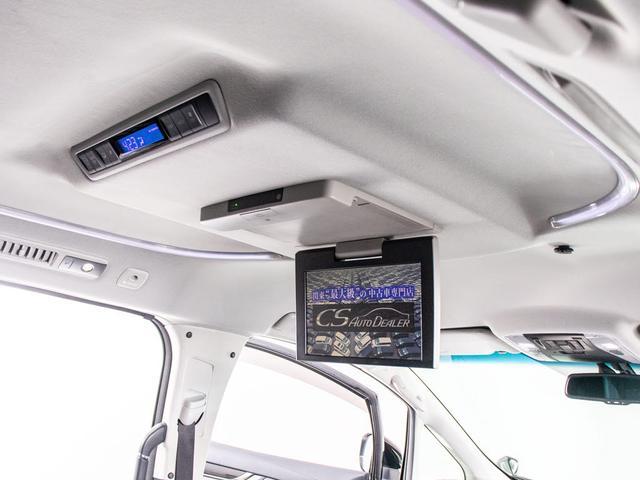 3.5ZA Gエディション 禁煙車/エグゼクティブシート/純正10インチSDナビ/パノラミックビューモニター/黒H革シート/後席モニター/両側自動ドア/パワーバックドア/LEDヘッドライト/クルーズコントロール/ビルトインETC(5枚目)