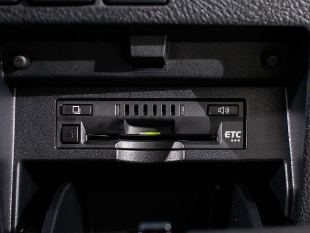 2.5Z 禁煙車/ワンオーナー/後席フリップダウンモニター/純正9型ナビ/レーダークルーズ/衝突被害軽減装置/パワースライドドア/バックカメラ/Bluetooth対応/ETC/障害物センサー(21枚目)