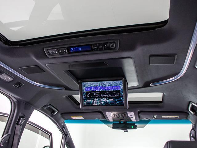 3.5エグゼクティブラウンジ 4WD/禁煙車/黒本革シート/エグゼクティブラウンジシート/サンルーフ/JBLサウンド/モデリスタフルエアロ/パノラミックビューモニター/後席モニター/メーカーSDナビ/両側自動ドア/パワーバックドア(5枚目)