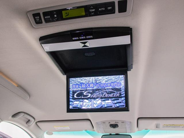 2.4Z Gエディション 両側電動スライドドア パワーバックドア エグゼクティブシート 後席フリップダウンモニター フロントカメラ バックカメラ クルーズコントロール クリアランスソナー(4枚目)