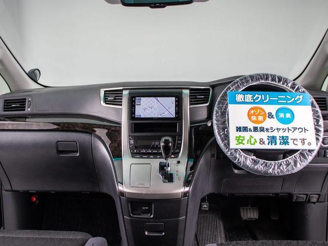 2.4Z Gエディション エグゼクティブシート/後席モニター/両側自動ドア/パワーバックドア/純正HDDナビ/フルセグ/バックカメラ/クルーズコントロール/パワーシート/クリアランスソナー(16枚目)