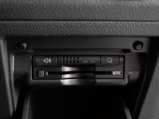 2.4Z Gエディション エグゼクティブシート/後席モニター/両側自動ドア/パワーバックドア/純正HDDナビ/フルセグ/バックカメラ/クルーズコントロール/パワーシート/クリアランスソナー(21枚目)