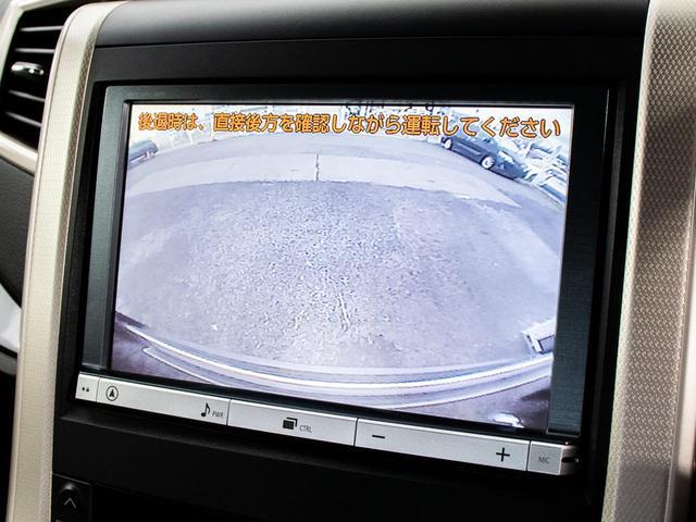 240S タイプゴールド 後期型 黒H革 後席モニター モデリスタ 両側自動ドア パワーバックドア 純正HDDナビ フルセグ バックカメラ クルーズコントロール(20枚目)