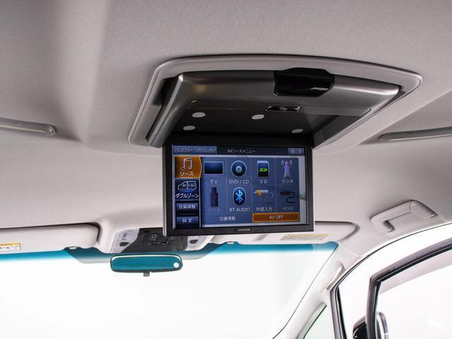 2.5S Aパッケージ 禁煙車 ALPINE BIG-Xナビ/ALPINE後席モニター/両側自動ドア/レーダークルーズ/衝突被害軽減ブレーキ/障害物センサー/LEDヘッドライト/バックカメラ/フルセグ(4枚目)