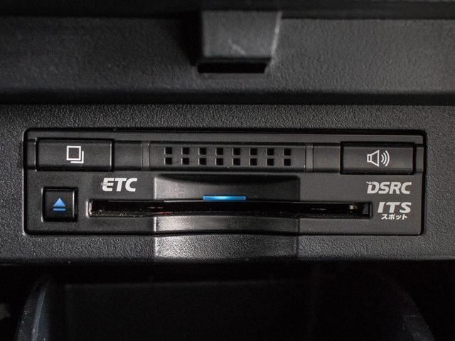 2.5S Cパッケージ 禁煙車/JBLサウンド/エグゼクティブ/黒H革/両側電動スライドドア/パワーバックドア/純正9型SDナビ/パノラミックビューモニター/レーダークルーズ/衝突被害軽減装置/障害物センサー/コンビハンドル(26枚目)